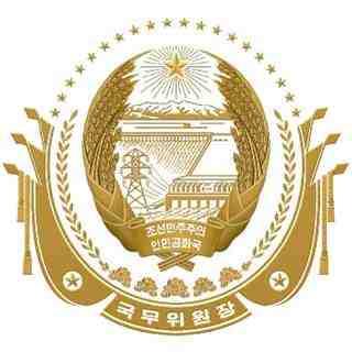 Emblem of DPRK SAC President