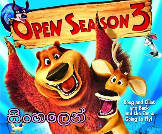 Sinhala Dubbed - Open Season 3