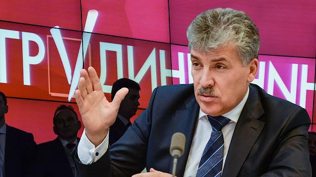 Россия превратится в совхоз имени Ленина, если на выборах в сентябре КПРФ одержит победу