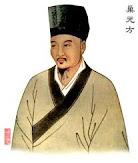Chao Yuanfang