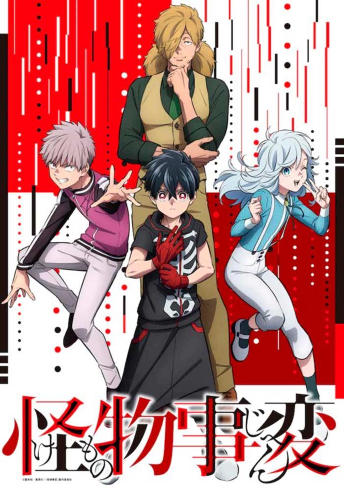 Kemono Jihen anime - poster