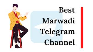 Marwadi Telegram Channel