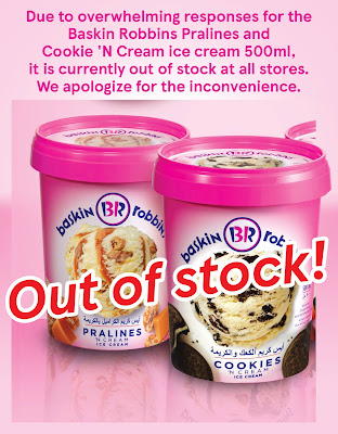 Tesco Malaysia Baskin Robbins Pralines & Cookies 'N Cream 500ml Ice Cream
