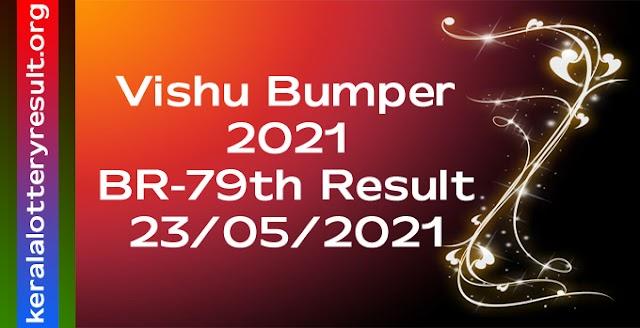 Vishu Bumper 2021 Lottery Result 23-05-2021