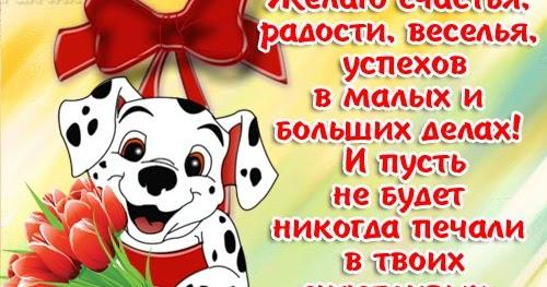 С днем рождения юлиану открытка, котики