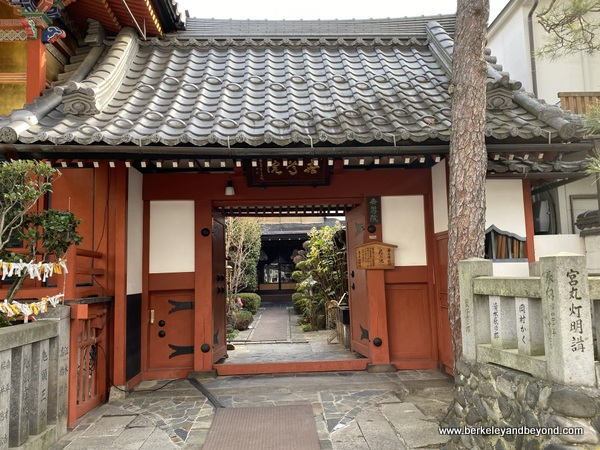 a temple lodging outside Zenkoji Temple in Nagano City, Japan