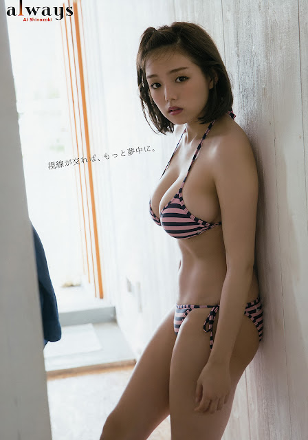Hot girls Japanese Gravure Idol Young Animal 2018 8