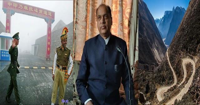हिमाचल सीमा के पास चीन कर रहा भवन निर्माण? HP पुलिस व एजेंसियों ने सरकार को किया सतर्क