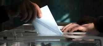 """""""Δωροδοκία"""" για την εξαγορά ψήφων"""