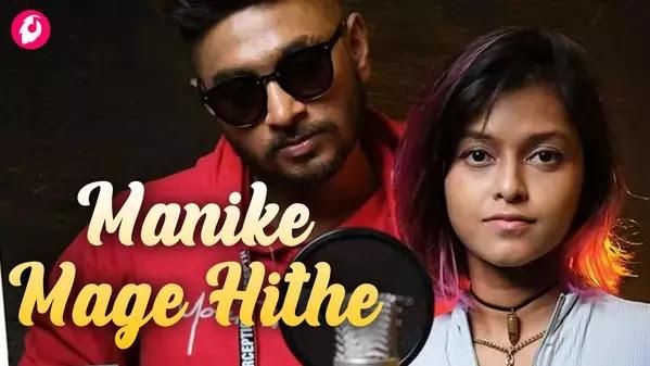 Manike Mage Hithe Lyrics Meaning