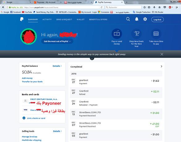 طريقة انشاء حساب بايبال امريكي مفعل