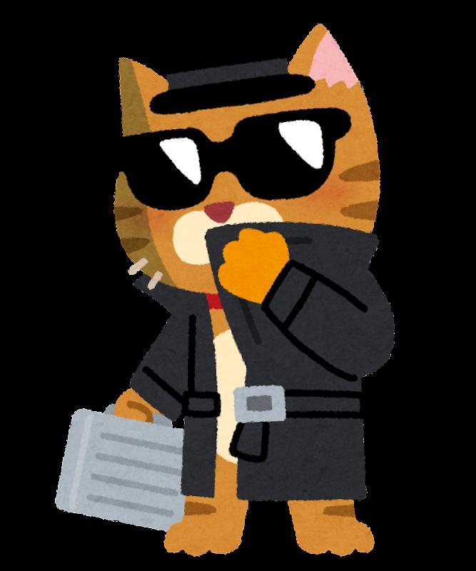 スパイの猫のイラスト | かわいいフリー素材集 いらすとや