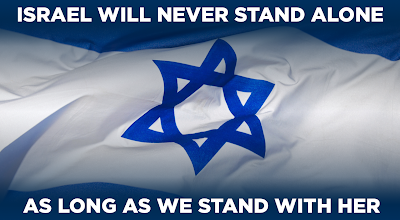 Israel Never Alone