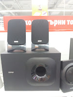 Edifier M1370BT Bluetooth multimedia speakers