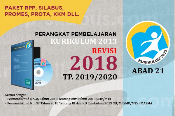 Sedia Rpp Silabus Kurikulum 2013 Revisi 2018 Sd Smp Sma Lengkap