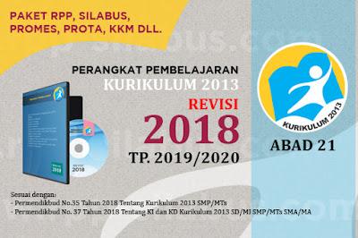 Sedia RPP Silabus Kurikulum 2013 Revisi 2018 SD, SMP, SMA Lengkap
