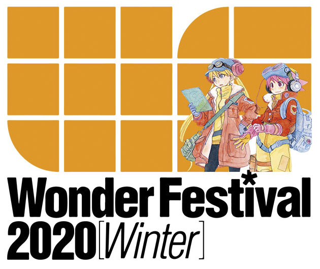 Winter Wonder Festival 2020