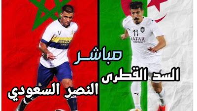 Al sadd vs Al Nassr live