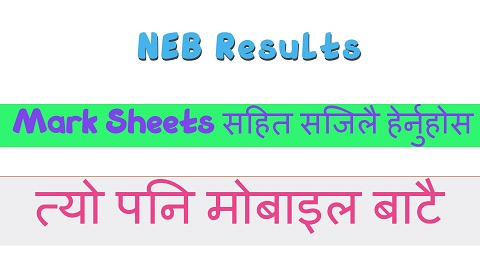How to check NEB Result 2076 with Mark sheets in Mobile