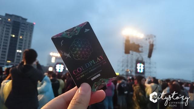 【一起看演唱會】酷玩樂團(Coldplay) 2017演唱會-COLDPLAY A HEAD FULL OF DREAMS TOUR 2017 LIVE IN TAIWAN