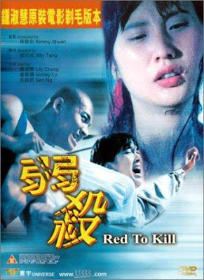 Red To Kill 1994 movie poster