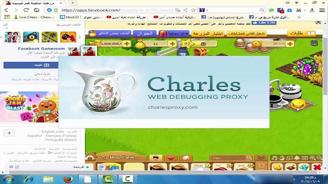 تحميل برنامج تشارلزcharles prox  2018  للمزرعة السعيدة والبلياردو مجانا برابط مباشر
