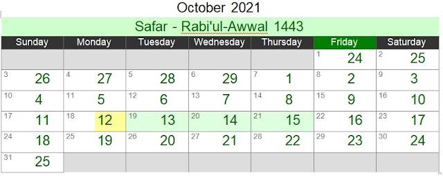 Islamic Hijri Calendar October 2021 (Safar - Rabi'ul-Awwal 1443)