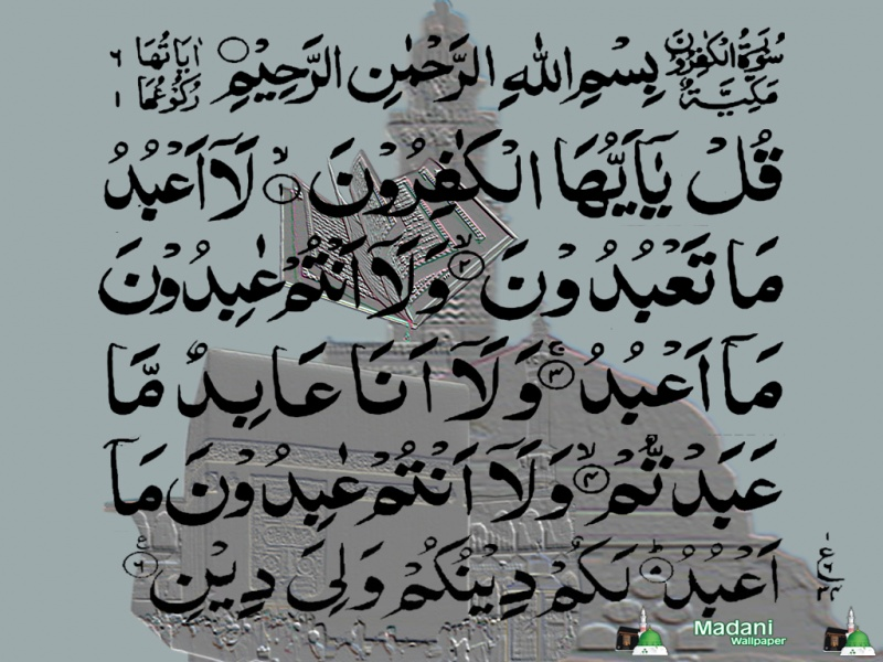 41 FREE SURAH T HD GRAPHIC PSD CDR ZIP DOWNLOAD