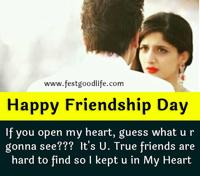 friendship day wallpapers photo