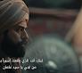 تفاصيل مسلسل المؤسس عثمان الحلقة 43 مترجمة