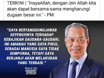 Pakej Rangsangan Ekonomi oleh Perdana Menteri, Tan Sri Muhyiddin Yassin (MATLAMAT 3)