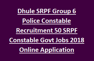 Dhule SRPF Group 6 Police Constable Recruitment 50 SRPF Constable Govt Jobs 2018 Online Application Physical Tests
