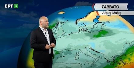 Σάκης Αρναούτογλου: Πιθανή σημαντική επιδείνωση του καιρού την ερχόμενη Δευτέρα