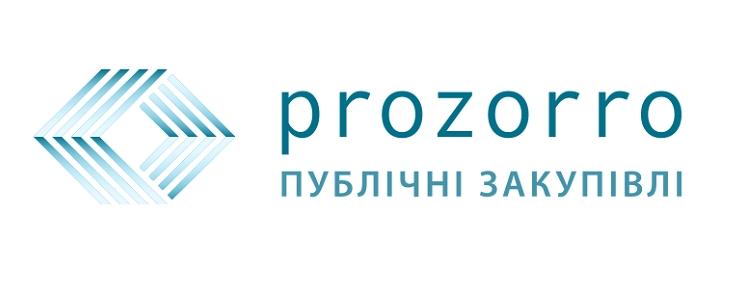 Укрпошта заощадила 500 мільйонів гривень на закупівлях в ProZorro
