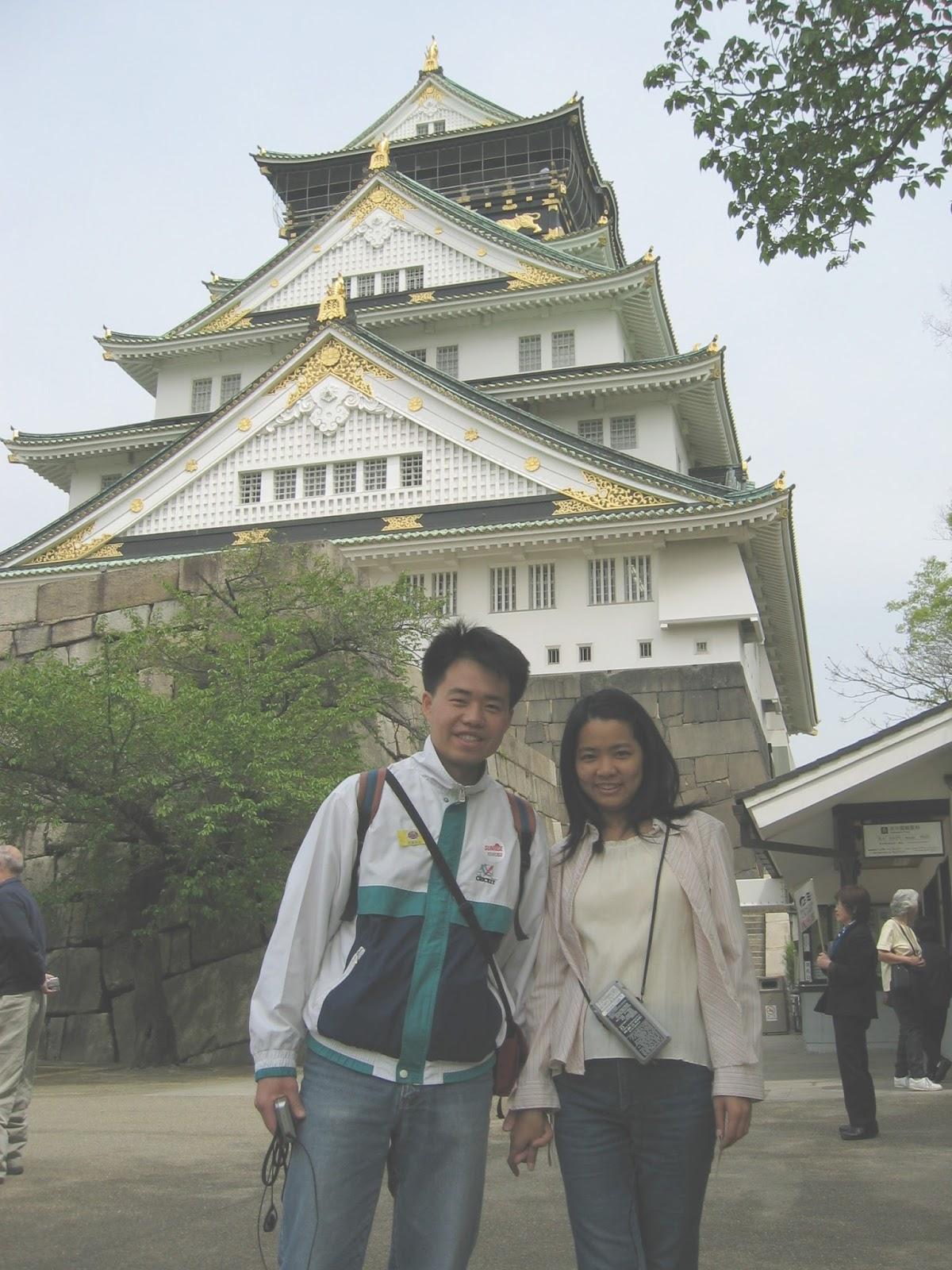 去哪裡旅遊景點玩: 日本旅遊