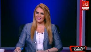 برنامج مساء العاصمة حلقة 12-8-2017 مع رانيا محمود ياسين