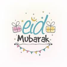 Eid Mubarak 2019 -  500+ Eid Mubarak Photos and Gift Idea.