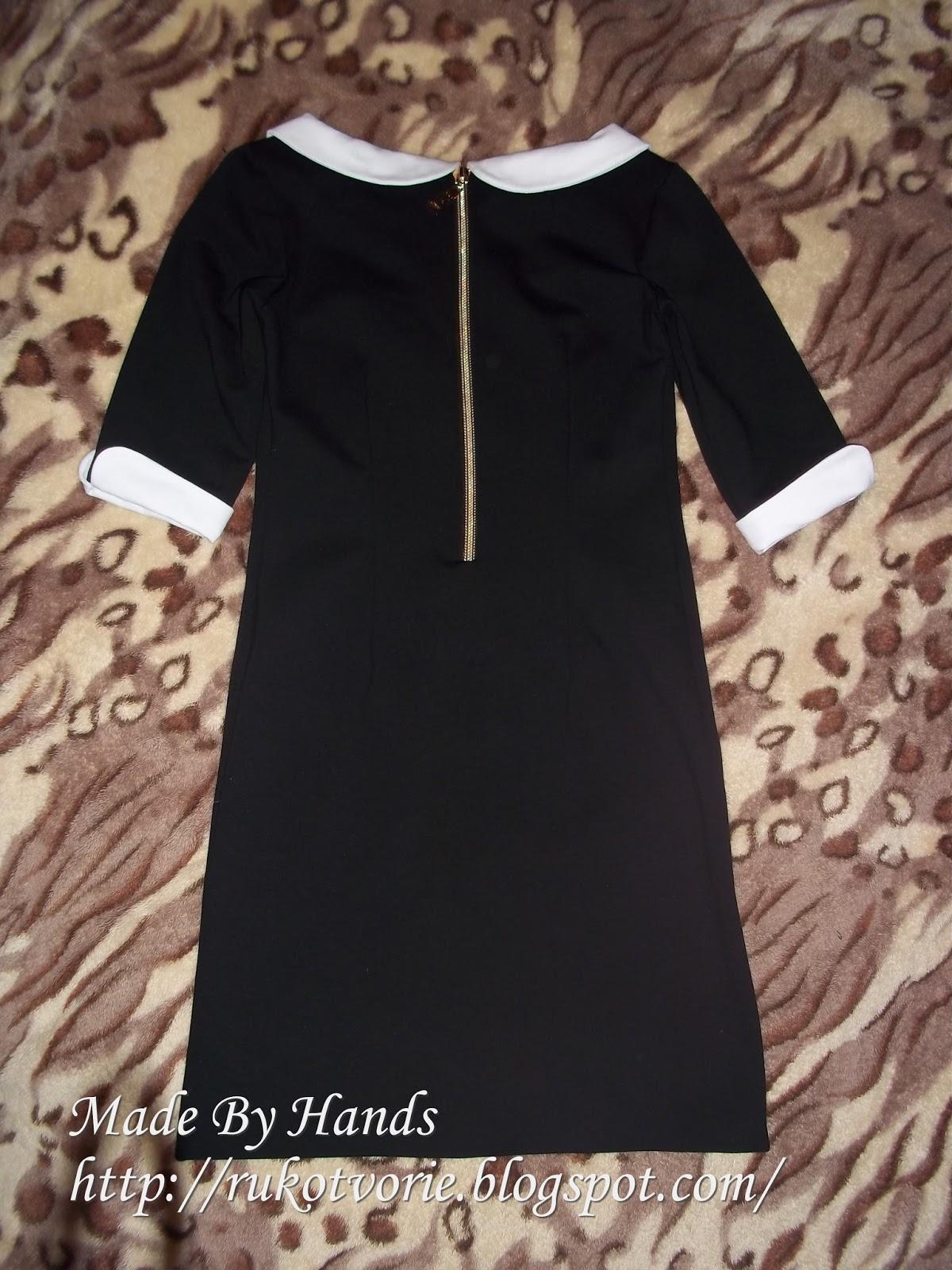 Черное платье с белым воротником выкройка воротника
