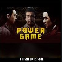 Power Game (2017) Hindi Dubbed Full Movie Watch Online HD Print Free Download