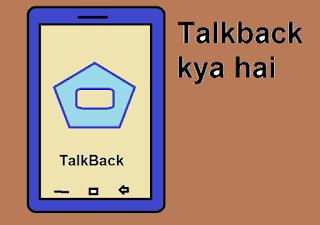 Talkback kasie%2Bhataye
