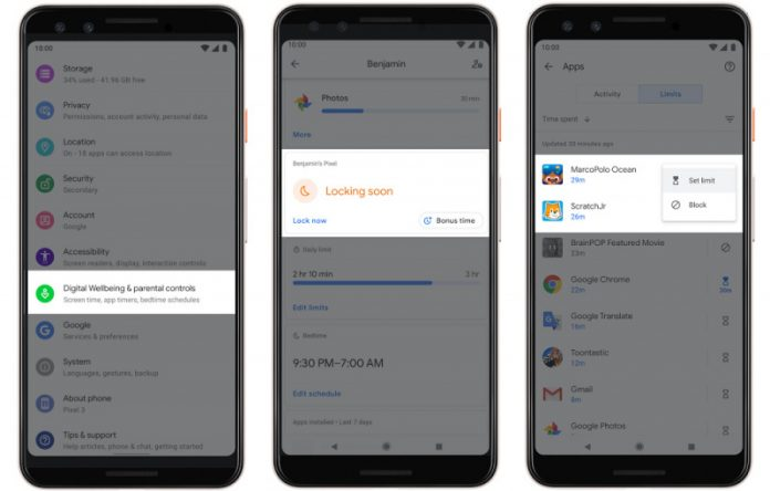 Focus Mode Android Q