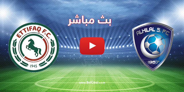 موعد مباراة الإتفاق والهلال بث مباشر بتاريخ 06-11-2020 الدوري السعودي