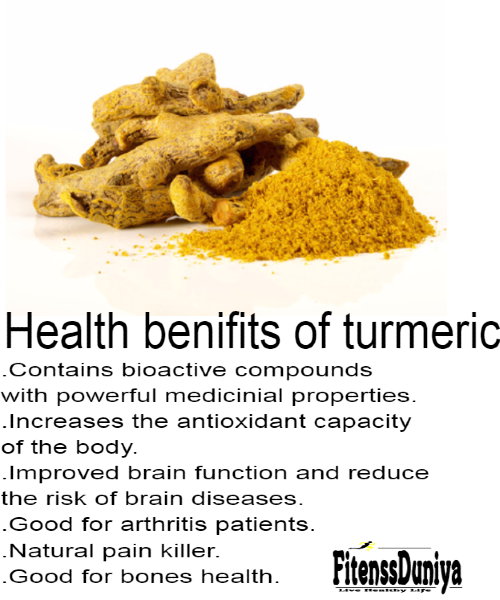 health benefits of turmeric powder,health benefits of haldi,haldi for good health,turmeric as a pain killer