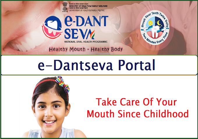 eDantSeva Complete Information