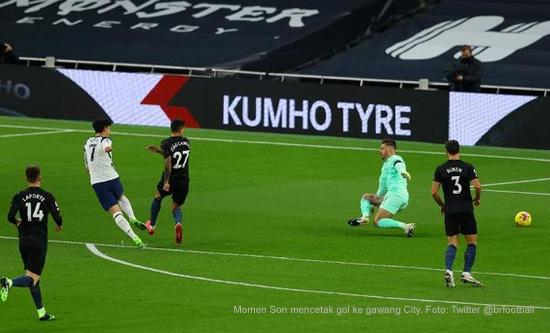 Menang Lawan City, Hotspurs Puncaki Klasemen Sementara Liga Inggris