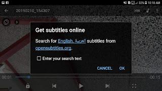 حدد اللغة التى تريد البحث عن ترجمات للفيلم بها