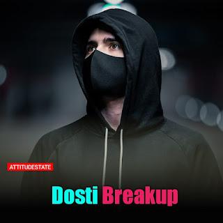 Download - Dosti Breakup Shayari Image in Hindi