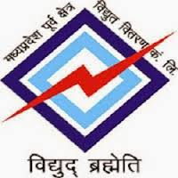 MPPKVVCL Recruitment 2017