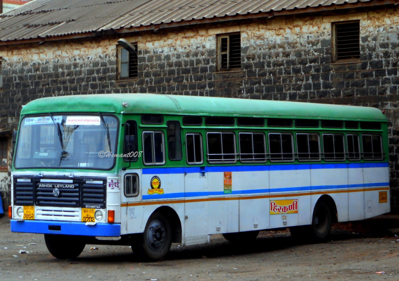 maharashtra state road transport corporation msrtc 1 - introduction about msrtc maharashtra state road transport corporation (msrtc) is a leading passenger road transport organization in india (established by the state government as per rtc act of 1950.