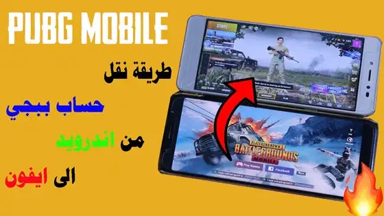 How to transfer a PUBG account from Android to iPhone